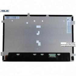 החלפת מסך לטאבלט ASUS EeePad TF201 LCD Display Screen HSD101PWW2-A (LCD-ASUS-30613-018 - 1 -