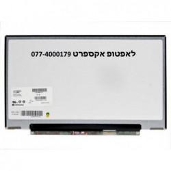 קופה רושמת ממוחשבת כולל מסך מגע וקורא כרטיסי אשראי - יד שניה IBM 4840-563 SurePOS Terminal, 12.1 Touch Screen