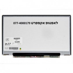 החלפת מסך למחשב נייד Laptop Screen 13.3 - TN133AT25 , LP133WH2-TLL4 , N133BGE-LB1 , LP133WH2-TLM4 - 1 -