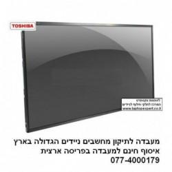 החלפת מסך חדש למחשב נייד טושיבה Toshiba Portege Z930 13.3 Screen replacment HD Led - 1 -