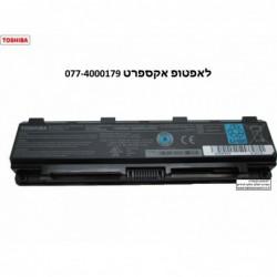 סוללה מקורית למחשב נייד טושיבה 6 תאים Toshiba Satellite C840 C845 C870 C875 L855 6 Cell Battery PA5024U-1BRS P000556720 - 1 -