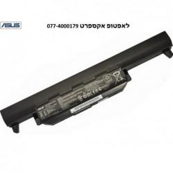 סוללה מקורית 6 תאים למחשב נייד אסוס ASUS A32-K55 A33-K55 A41-K55 A45DE A45DR A45N A45VD A55DE A55VM A75DE BATTERY - 1 -