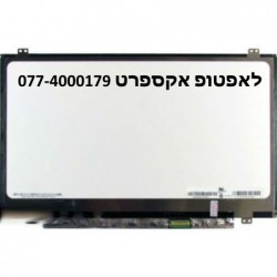 מסך להחלפה במחשב נייד לנובו  Lenovo U430P Z410 Screen HD Led Laptop Replacment 0C59792 - 1 -