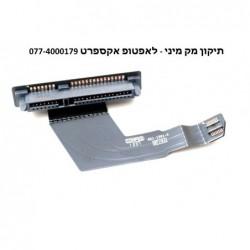 החלפת כבל דיסק קשיח כולל חיישן למחשב מק מיני Mac Mini Hard Drive Replacement Cable Flex Cable with Sensor 821-0894-A - 1 -