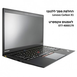 החלפת מסך למחשב נייד לנובו Lenovo ThinkPad Carbon X1 Screen 1600X900 HD led 14.0 WXGA+ - 1 -