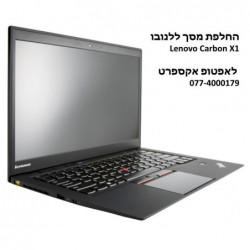 החלפת מסך למחשב נייד לנובו IBM Lenovo FRU 04X1756 04W6859 P/N 8D10A09755 HD led 14.0 WXGA - 1 -