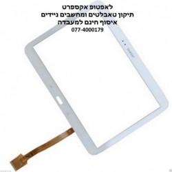 החלפת מסך מקורי למחשב נייד סמסונג - Samsung series 9 NP900X4C NP900X4D LSN150KT01-801 LSN150KT01 V0.0 LCD Screen - 1 -