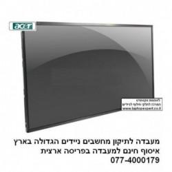 """מסך להחלפה במחשב נייד אייסר ACER ASPIRE ONE E1-570 15.6"""" LED HD REPLACEMENT SCREEN 30 PIN"""