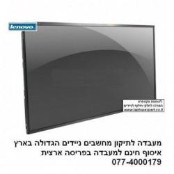 """החלפת מסך למחשב נייד לנובו כולל עבודה lenovo ideapad s400 laptop lcd screen 14.0"""" wxga hd led - 1 -"""