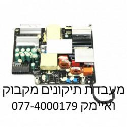"""החלפת ותיקון ספק כוח לאיימק iMac 27"""" A1312 2009 2010 2011 310W Power Supply 614-0501 ADP310AF PA-2311-02A PA-2311-02A B - 1 -"""