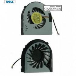 החלפת מאוורר למחשב נייד דל מאוורר למחשב נייד דל Dell Vostro 1540 Laptop Fan - KSB0605HA , 23.10779.011 - 1 -