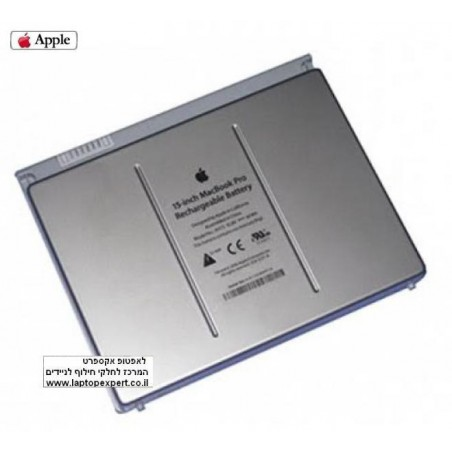 Acer Aspire 5630 Hinges ציריות למחשב נייד