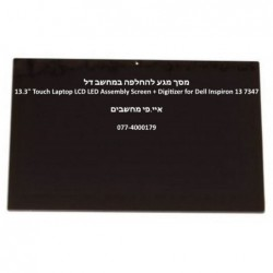 קיט מסך מגע להחלפה במסך דל Dell Inspiron 13 7347 13.3 Touch Laptop LCD LED Assembly Screen - 0W6TN0 - 1 -