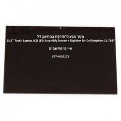 קיט מסך מגע להחלפה במסך דל Dell Inspiron 13 7348 FHD LCD Touch Screen Display 9T7WM 09T7WM LTN133HL03-2010 - 1 -