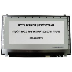 תיקון מחשב נייד - החלפת מסך LG LP156WHB-TPA1 eDP Laptop Screen 15.6 LED BACKLIT HD GLOSSY - 1 -