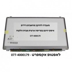 מסך למחשב נייד B156HTN03.1 IPS 920*1080 Full HD DISPLAY 15.6 FHD LED LCD Screen - 1 -