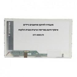 מסך מט להחלפה במחשב נייד Mate Matt AntiGlare 15.6 1080p 1920*1080 B156HW02 V1 LED LCD - 1 -