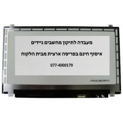 """מסך להחלפה במחשב נייד דל Latitude 7380 7390 13.3"""" 1920x1080 FHD LED Matte IPS - 1 -"""