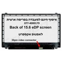 החלפת מסך למחשב נייד לנובו החלפת מסך למחשב נייד לנובו Lenovo ideapad G50 G50-30 G50-45 G50-70 - 1 -