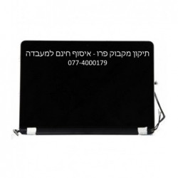 "קיט מסך להחלפה במקבוק MacBook Pro 13"" 2012 - A1425 Retina Display Full LCD Display Screen Assembly - 1 -"