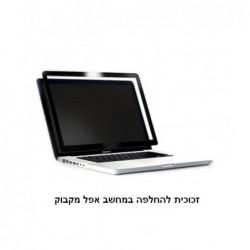 """זכוכית להחלפה במחשב מקבוק (לא מסך) חדש Apple MacBook Pro 13"""" Unibody A1278 LCD Glass Cover Lens - 1 -"""