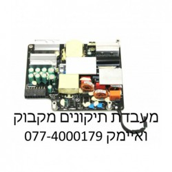 """החלפת ספק כוח לאיימק iMac 27"""" A1312 2009 2010 2011 310W Power Supply 661-5310 614-0476 614-0446 661-5468 661-5972 614-0501 - 1 -"""