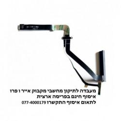 כבל דיסק קשיח למחשב מקבוק פרו MacBook Pro A1286 HDD Hard Drvie Cable 821-0989-A 821-1198-A - 1 -