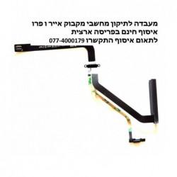 """החלפת שקע טעינה למחשב נייד מקבוק Apple Macbook Air A1237 A1304 13"""" GENUINE Magsafe DC-In Power Jack 820-2443-01"""