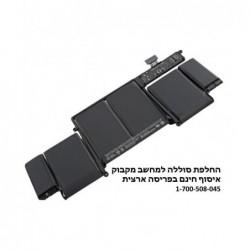 סוללה מקורית להחלפה במחשב אפל מקבוק פרו Apple Macbook Pro 13.3 A1502 A1493 Battery - 1 -