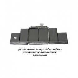 סוללה מקורית למחשב נייד אפל מקבוק פרו רטינה APPLE MACBOOK PRO RETINA 15 A1398 A1417 YEAR 2012-2013 - 1 -