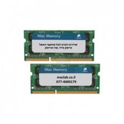 שידרוג זיכרון לאיימק בגודל 27 אינטש iMac 27 INCH 2012–Mid 2015 Memory Upgrade - 1 -