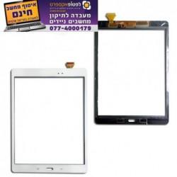 החלפת מסך מגע מקורי דיגיטייזר לטאבלט סמסונג Samsung Galaxy Tab A 9.7 SM-T550 T550 - 1 -