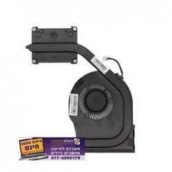 החלפת מאוורר למחשב נייד לנובו Lenovo ThinkPad Edge E330, E335 04W4409, 60.4UH04.002 - 1 -