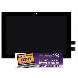 החלפת קיט מסך מגע לטאבלט לנובו Lenovo miix 3-1030 lcd touch screen display assembly - 1 -