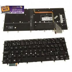 מקלדת מוארת להחלפה במחשב נייד דל Dell XPS 13 9343 13 9350 Keyboard US Backlit 0DKDXH - 1 -