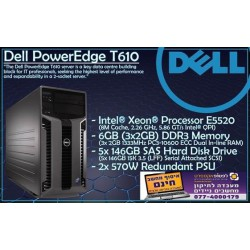 שרת יד שניה מחלקתי דל Dell T610 / CPU XEON E5520 / 6GB MEM / 3X146GB SAS / Windows Server 2012 - 1 -