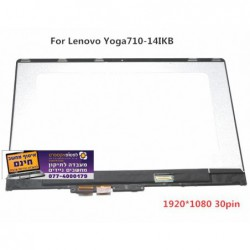 מסך מגע להחלפה בלנובו יוגה Lenovo Yoga 710-14 Yoga 710 14 YOGA   1080P LCD LED Touch Screen Assembly with Frame - 1 -
