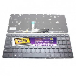 מקלדת למחשב נייד HP PROBOOK 450 G0 450 G1 455 G1 keyboard US without frame