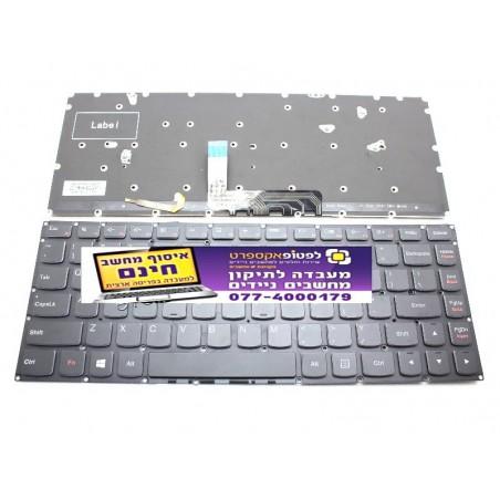 מקלדת למחשב נייד מקלדת למחשב נייד HP PROBOOK 450 G0 450 G1 455 G1 470 G1 keyboard US without frame