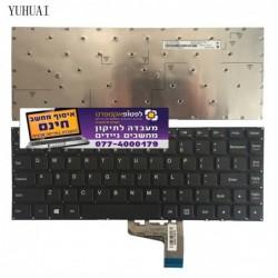 החלפת מקלדת למחשב נייד לנובו יוגה -  Lenovo IdeaPad yoga 700-14ISK Model 80qd - 2 -