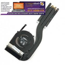 מאוורר למחשב נייד לנובו Lenovo Carbon X1 00HN743 04X3829 0C54435 CPU Cooling Fan - 1 -