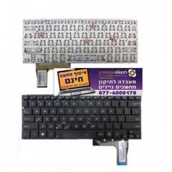 מקלדת למחשב נייד אסוס דגם Asus taichi 31 taichi31 Keyboard - 1 -