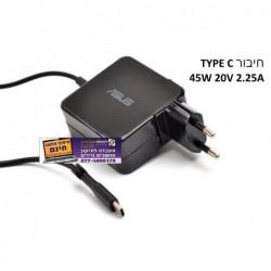מטען מקורי למחשב אסוס ASUS 45W 20V 2.25A AC Power Adapter Type C - 1 -