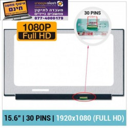 "מסך להחלפה דגם חדש N173HHE-GA1 | N173HHE-G32 17.3"" 120Hz 1920x1200 FHD Led Lcd Screen - 1 -"