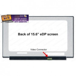 מסך להחלפה במחשב נייד אסוס Asus VivoBook u510u Screen Replacement - 1 -