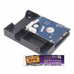 "מתאם דיסק קשיח לשרת SAS/SATA Tray Caddy Adapter 2.5"" SSD to 3.5"" HP G8 / G9 - 2 -"