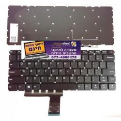 מסך להחלפה במחשב נייד אסוס Asus VivoBook ux410u Screen Replacement - 6 -