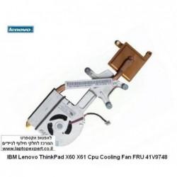 מאוורר למחשב נייד - משווק מורשה IBM Lenovo ThinkPad X60 X61 Cpu Cooling Fan FRU 41V9748 - 1 -