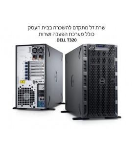 שרת מחודש בשכירות חודשית Dell T320 לעסקים