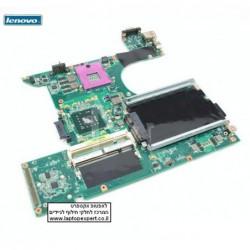 מאוורר למחשב נייד י.ב.מ לנובו כולל גוף קרור Lenovo IBM 42W2460 T60 / T61 CPU Cooling Fan